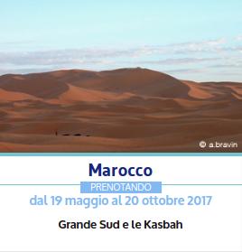 viaggio all inclusive marocco
